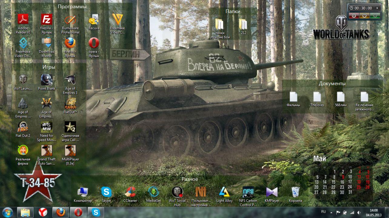 скачать картинки танков на рабочий стол бесплатно